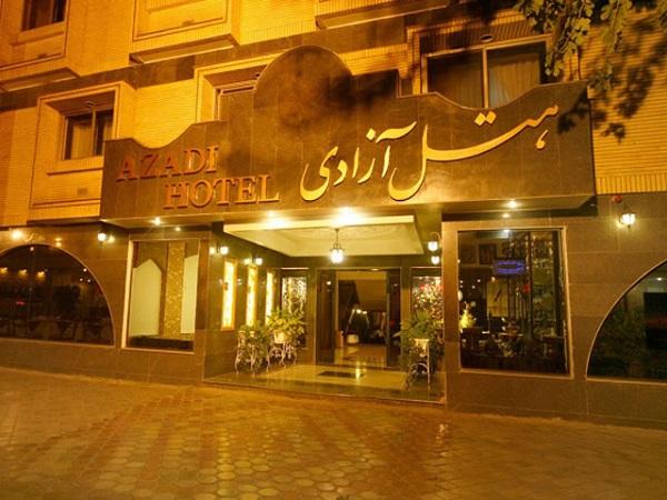 رزرواسیون هتل آزادی اصفهان