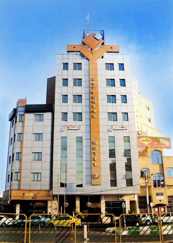 رزرو هتل استقلال قم