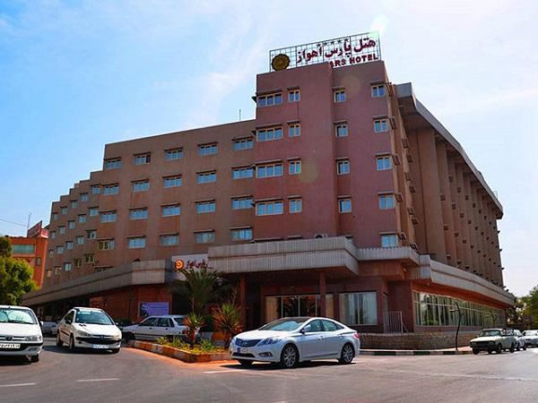 رزرو هتل پارس اهواز خوزستان