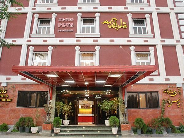 رزرو هتل پلاس بوشهر