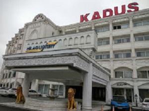 رزرو هتل کادوس رشت