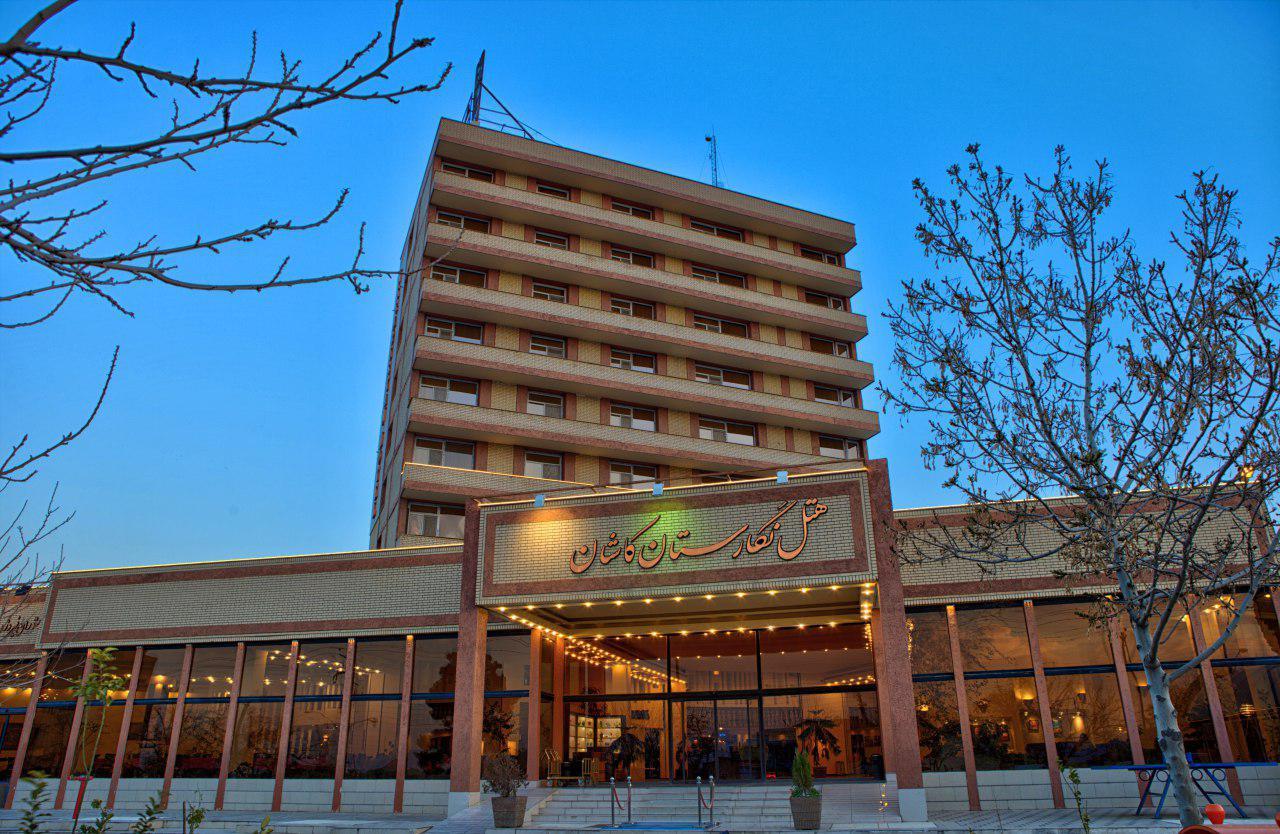 هتل نگارستان سه ستاره کاشان اصفهان رزرو