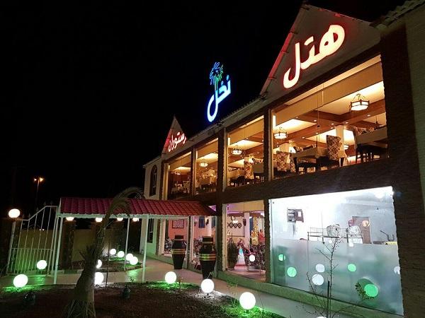 رزرو هتل نخل آبادان