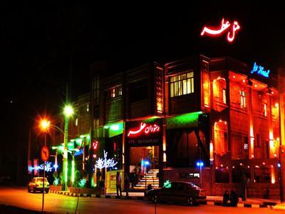 رزرو هتل عطر خرم آباد