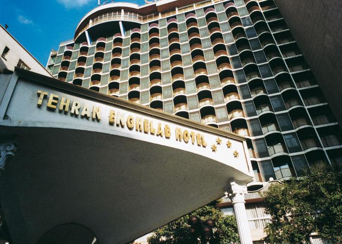 هتل انقلاب تهران ( پارسیان انقلاب )