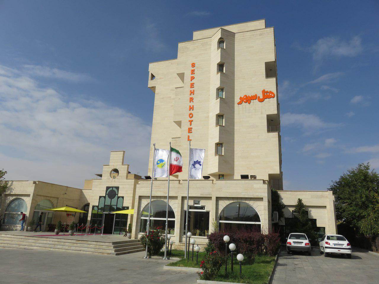 هتل سپهر زنجان